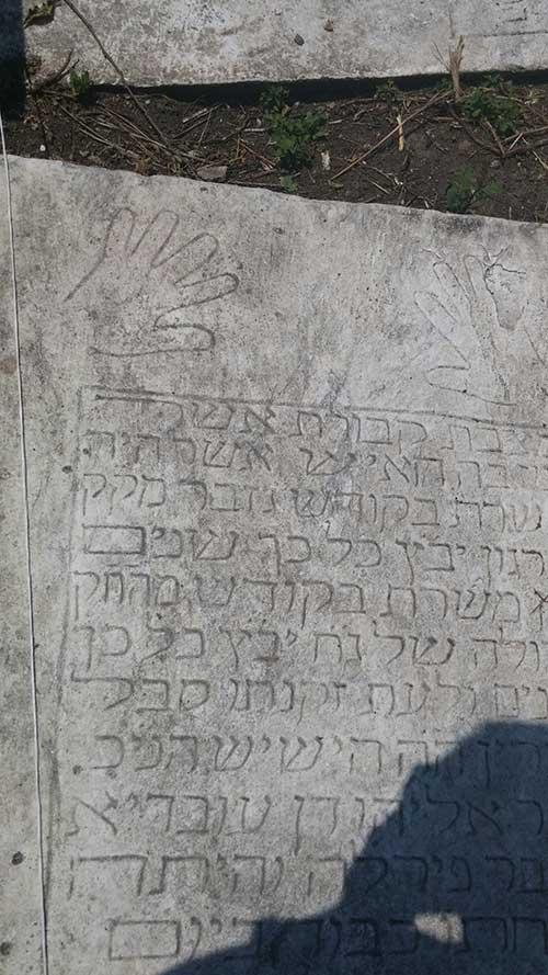 מצבה בית קברות מקדוניה
