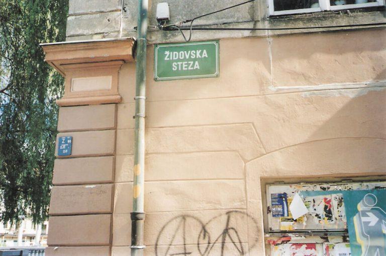 תמונה מארצות הבלקן