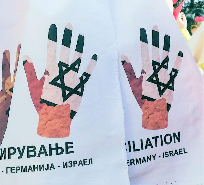 שואת יהודי הבלקן