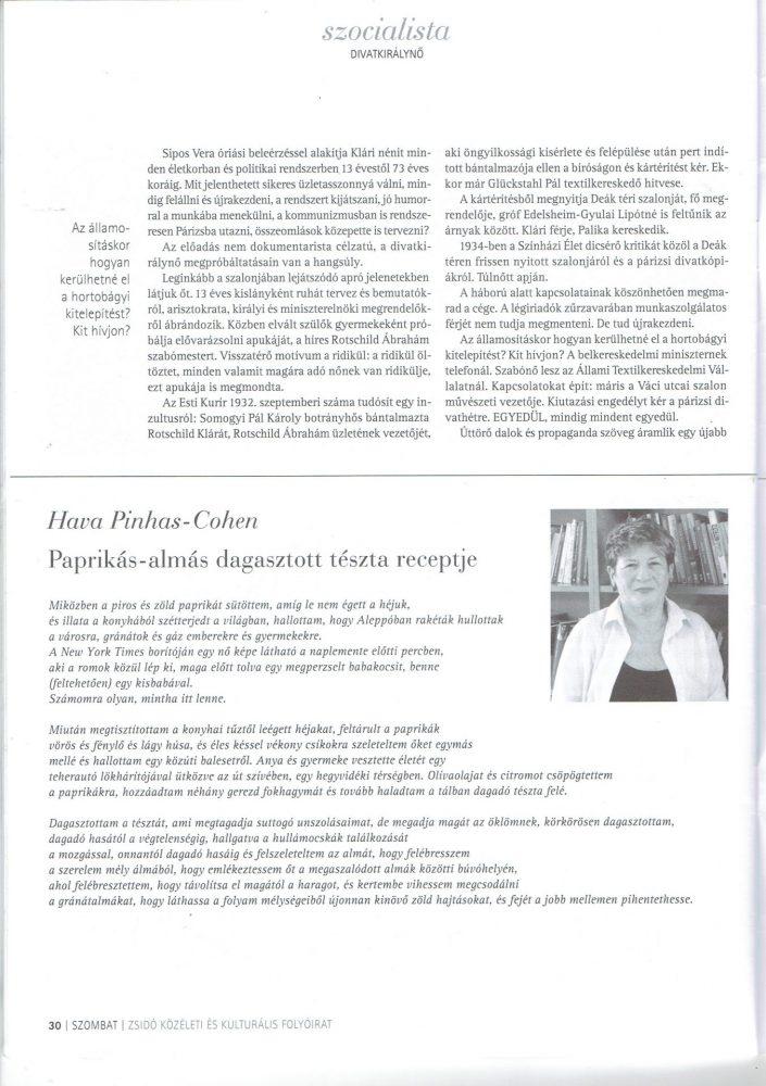 שיריה של חוה פנחס-כהן מתורגמים בעיתון ההונגרי